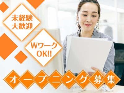 TETRAPOT株式会社 梅田センタービル-7の求人画像