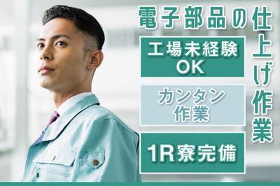 株式会社ニッコー 軽作業(No.53-3)-9の求人画像