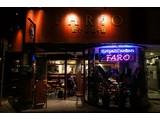FARO・花楼のアルバイト