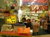 ニコニコミシン タクト店のアルバイト