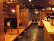 和らぎ酒房 隠家(岩倉市)のアルバイト情報