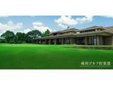 成田ゴルフ倶楽部のアルバイト