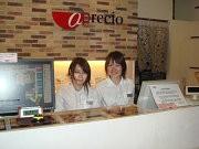 アプレシオ幕張店のアルバイト情報