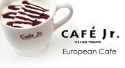 CafeJr. 原宿店のイメージ