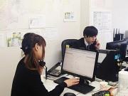 有限会社プログレス コールセンター事業部のアルバイト情報