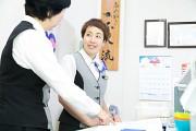 ノムラクリーニング 西宮北口店 (衣類のリフォーム)のアルバイト情報