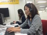 タイムズコミュニケーション株式会社 仙台センターのアルバイト