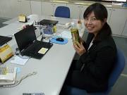 株式会社サンコー 福岡営業所のアルバイト情報
