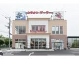 カラオケアーサー幕張店のアルバイト