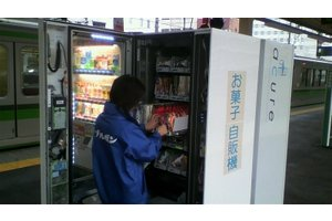 ◇◆時給870円◆◇ブルボンがお菓子の自販機補充スタッフ募集!