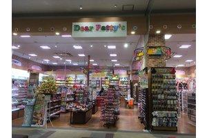 Dearパティズ 東根店・雑貨販売スタッフ:時給830円~のアルバイト・バイト詳細