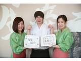 福栄組合 渋谷のアルバイト