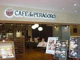 カフェ・ド・ペラゴロ イオンスタイル茅ヶ崎店(フロアー)のアルバイト