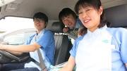 訪問入浴 豊島のアルバイト情報
