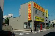 三島町薬局のアルバイト情報