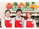 西友 大井町店 2240 D 店舗スタッフ(8:00~12:00)のアルバイト