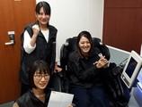 ファミリーイナダ株式会社 松井山手店のアルバイト