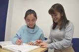 個別教室のアップル 八幡教室のアルバイト