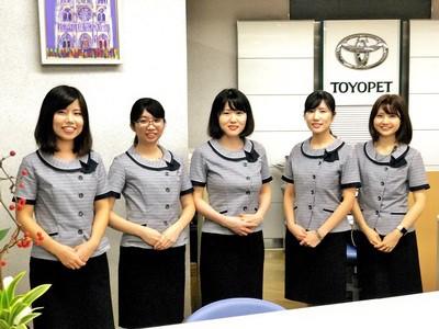 鹿児島トヨペット株式会社 川内店(事務)のアルバイト情報