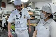 寿司虎 新別府本店のアルバイト情報