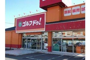 ゴルフ・ドゥ 水戸店