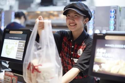 ケンタッキーフライドチキン イオンモール三川店のアルバイト情報