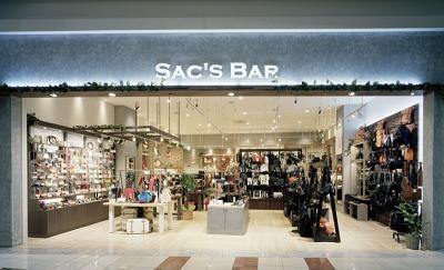 SAC'S BAR 湘南テラスモール店(株式会社サックスバーホールディングス)のアルバイト情報