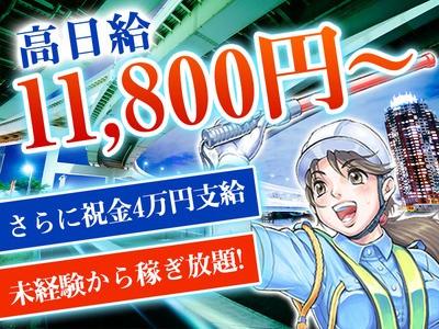グリーン警備保障株式会社 練馬営業所 秋津エリアの求人画像