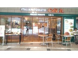 CafeJr. 八重洲地下街店のアルバイト