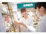 山田養蜂場 イオンモール岡山店のアルバイト