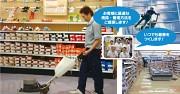 株式会社オーアンドケー(ピアゴ 黒笹店勤務)のアルバイト情報