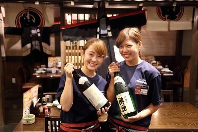 海鮮居酒屋 はなの舞 蓮田西口店 c0899のアルバイト情報