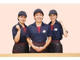 なか卯 北花田店のアルバイト