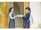 千葉県ヤクルト販売株式会社/長浦センターのアルバイト