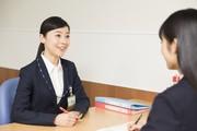 栄光キャンパスネット(個別指導専門) 吉祥寺校のイメージ