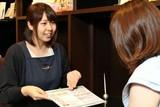 島村楽器 モレラ岐阜店のアルバイト