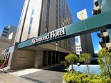 リッチモンドホテル 秋田駅前のアルバイト