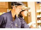 久世福商店 東京ソラマチ店(株式会社サーズ)のアルバイト