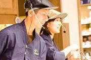 久世福商店 東京ソラマチ店(株式会社サーズ)のアルバイト情報