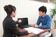 ツヴァイ 奈良のアルバイト情報