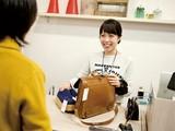 セカンドストリート 福島松山店のアルバイト