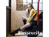 Emsexcite イオンモール浜松市野