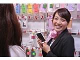 株式会社日本パーソナルビジネス 大阪本社 大阪市阿倍野区エリア(携帯販売)