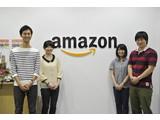 アマゾンジャパン合同会社 新規物流センター(八王子市)のアルバイト