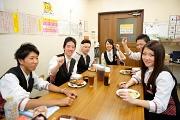 JUSTICE 江南店のアルバイト情報