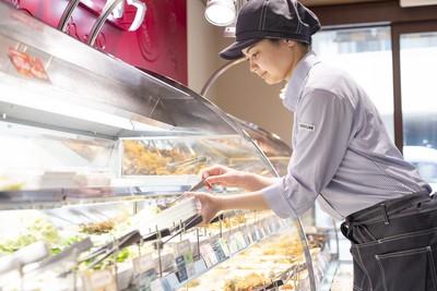 キッチンオリジン イオン日の出店(夕方まで勤務)のアルバイト情報