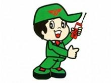 青森三八五流通 株式会社のアルバイト