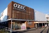 オゼック小平店のアルバイト