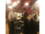 ステーキのあさくま 松戸店のアルバイト