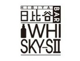 WHISKY-SII(経験者歓迎)のアルバイト